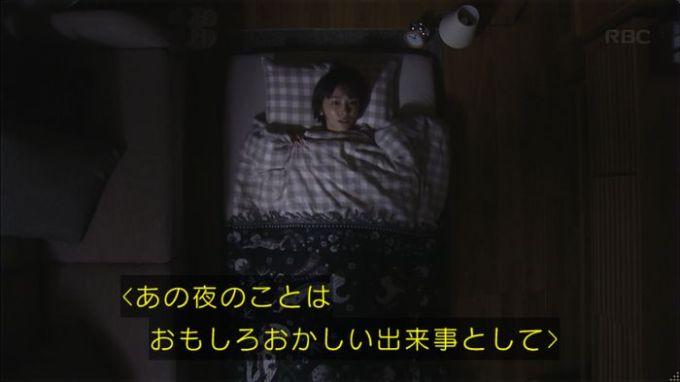 逃げ恥 8話のキャプ121