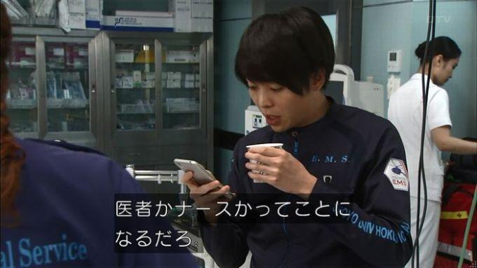 コード・ブルー5話のキャプ66