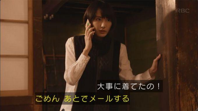 逃げ恥 8話のキャプ67