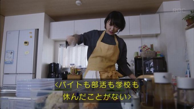 逃げ恥 8話のキャプ143