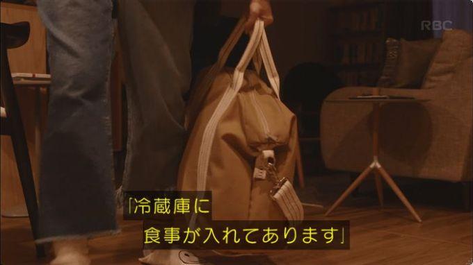 逃げ恥 8話のキャプ153