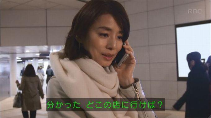 逃げ恥 10話のキャプ632