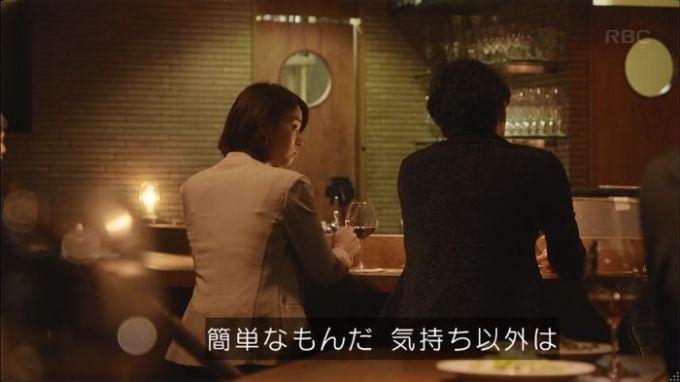 逃げ恥 8話のキャプ47