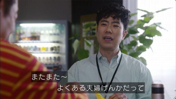 逃げ恥 8話のキャプ21