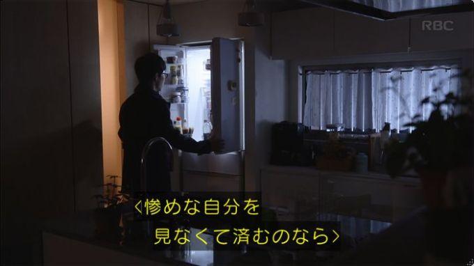 逃げ恥 8話のキャプ164