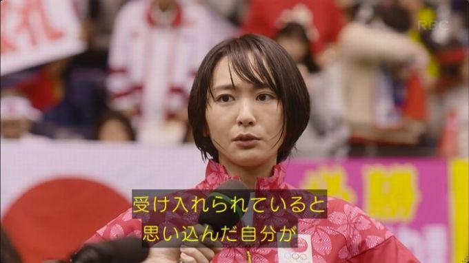 逃げ恥 8話のキャプ109