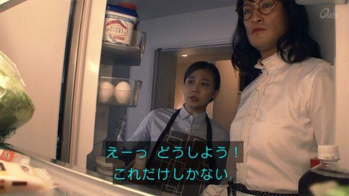 家政夫のミタゾノ 4話のキャプ107