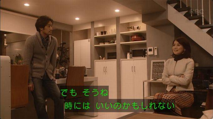 逃げ恥 10話のキャプ659