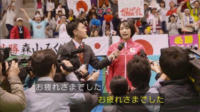逃げ恥 8話のキャプ98