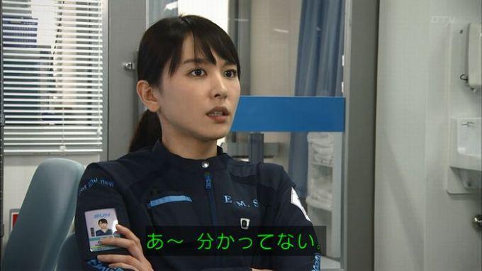 コード・ブルー5話のキャプ46