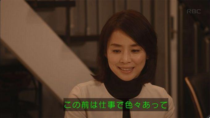 逃げ恥 10話のキャプ654