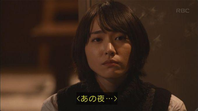 逃げ恥 8話のキャプ81