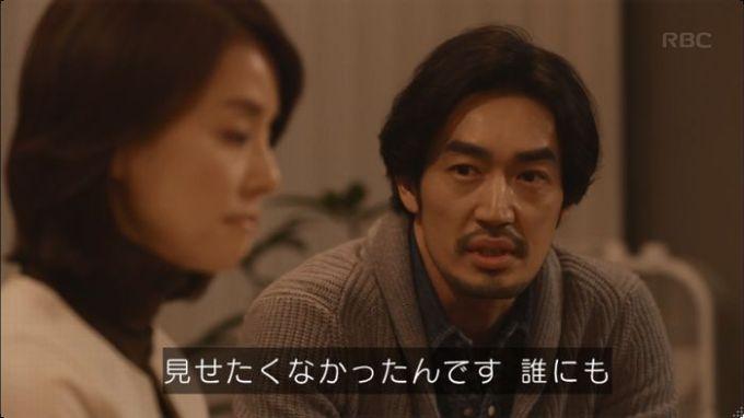 逃げ恥 10話のキャプ665