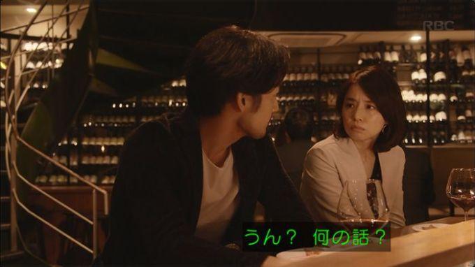 逃げ恥 8話のキャプ46