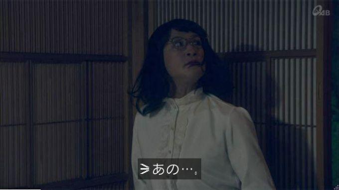 家政夫のミタゾノ4話のキャプ150