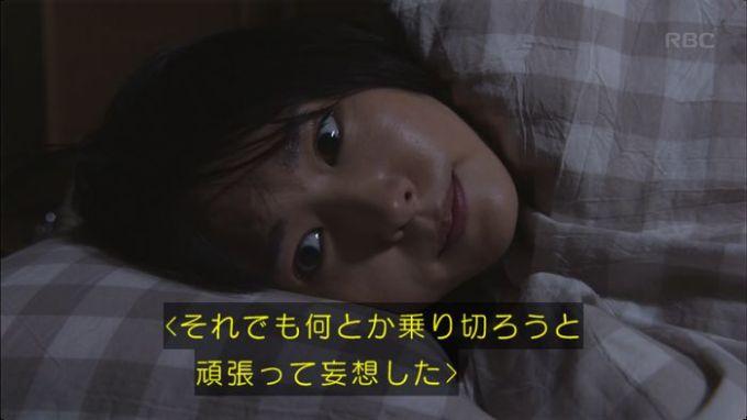 逃げ恥 8話のキャプ95