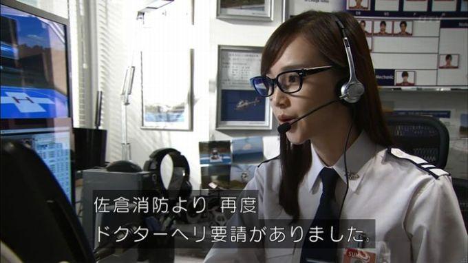 コード・ブルー5話のキャプ117