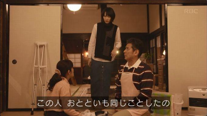 逃げ恥 8話のキャプ69