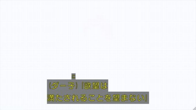 コンフィデンスマンJP2話のキャプ1