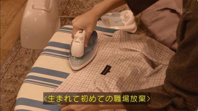 逃げ恥 8話のキャプ146
