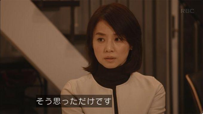 逃げ恥 10話のキャプ652