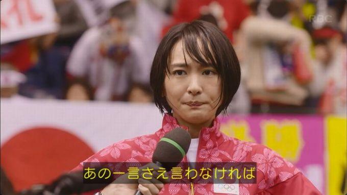 逃げ恥 8話のキャプ106