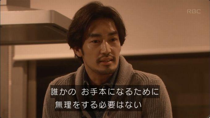 逃げ恥 10話のキャプ651