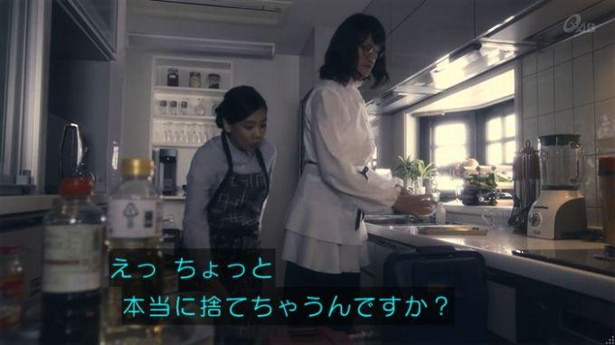 家政夫のミタゾノ 4話のキャプ106