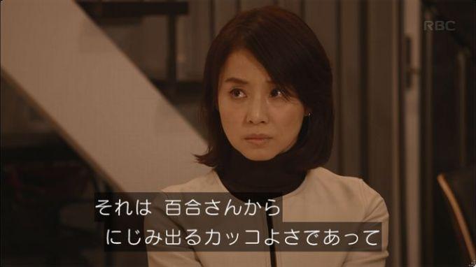 逃げ恥 10話のキャプ650