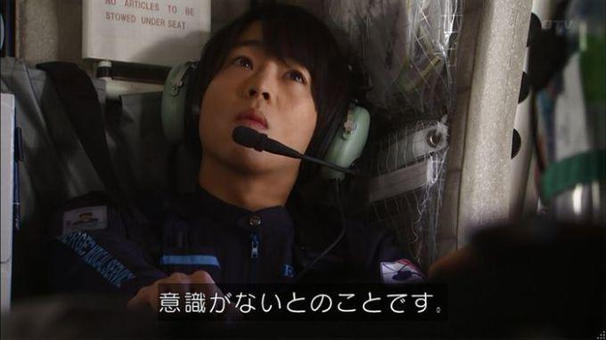 コード・ブルー5話のキャプ122