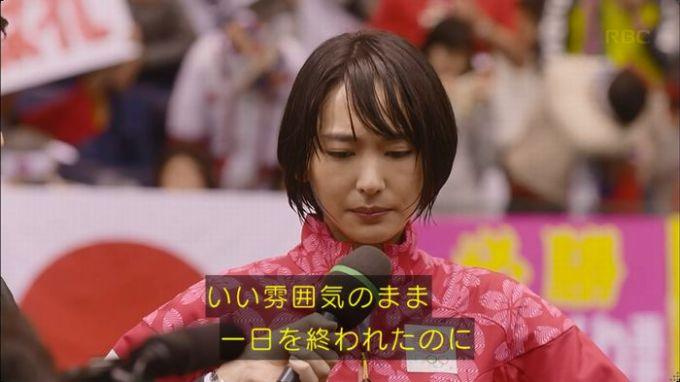逃げ恥 8話のキャプ107