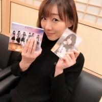 SKE48須田亜香里「明日の夜、23:00頃からSHOWROOM配信で大事なお話する予定です!」