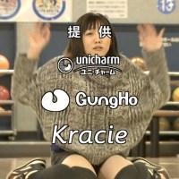 スカッとジャパン次回予告に須田亜香里!「来週です!絶対観てね!」