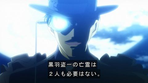 『まじっく快斗1412』第23話 子ども泥棒…少年探偵…。頑張れ大人!!(感想・画像)