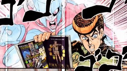 ジョジョの奇妙な冒険 4部 アニメ化