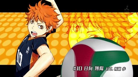 「ハイキュー!!」のアニメ映像とキャラボイスがVリーグ試合会場で流れるよ!応援しにいこう!