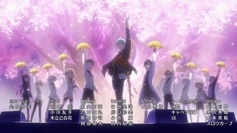 【刀剣乱舞-花丸-】第7話 感想 それは現か幻か