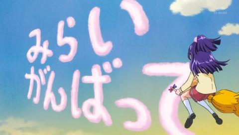 【魔法つかいプリキュア!】第14話 感想 リコ「悪い奴消えなさい」で全て解決!