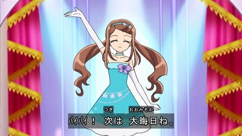 『プリパラ』26話…2014アニメプリパラ最後のセリフはなんと…www(感想・画像まとめ)