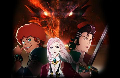 モバゲー「神撃のバハムート」がアニメ化決定wwwww平野あーやCM…はアバロンの騎士か!
