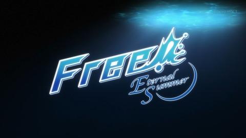 『Free!ES』エンドカード一覧まとめ!【第12話更新】