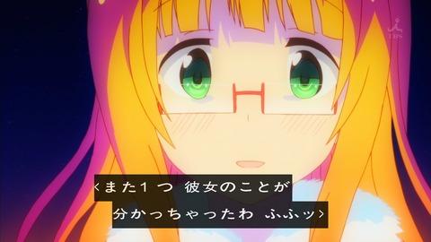 桜trick 8話 感想