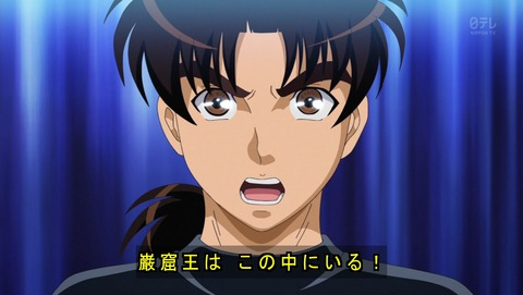 【金田一少年の事件簿R 2期】第3話 スリ程度は犯罪じゃない!…らしい(感想まとめ)