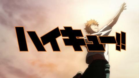 4月放送のTVアニメ「ハイキュー!!」のTVCMが放送されたよ!