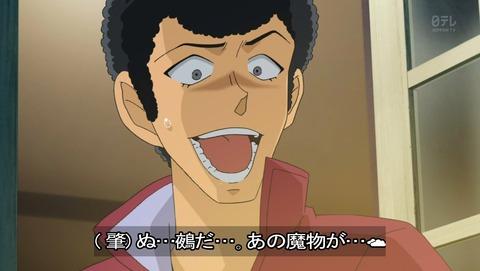 【名探偵コナン】第873話…増えるへっぽこ(原作感想)