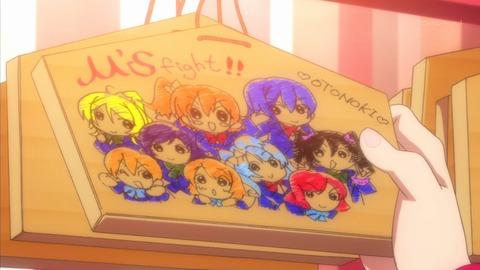 【ラブライブ! 2期】第10話 感想、振り返り…謎餅つき、からの鳥肌展開!!ネタバレ注意!【画像】