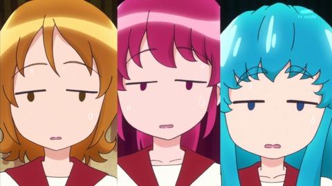 ハピネスチャージプリキュア 16話 感想