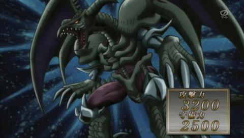【遊戯王DM 20thリマスター】第21話 感想 これが遊戯と城之内の結束の力だ!