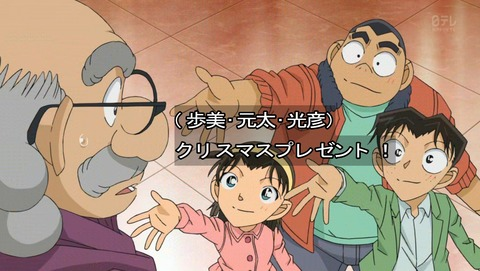 【名探偵コナン】第844話…デートは慎重に…(原作感想・後)