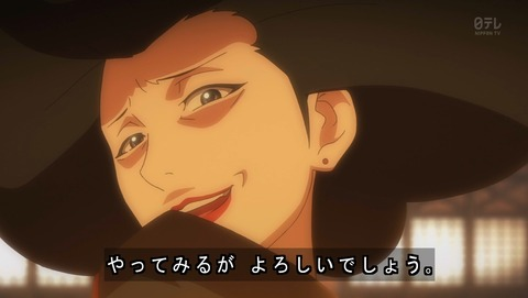 【逆転裁判】第14話 ヒロインは二度捕まる【感想】